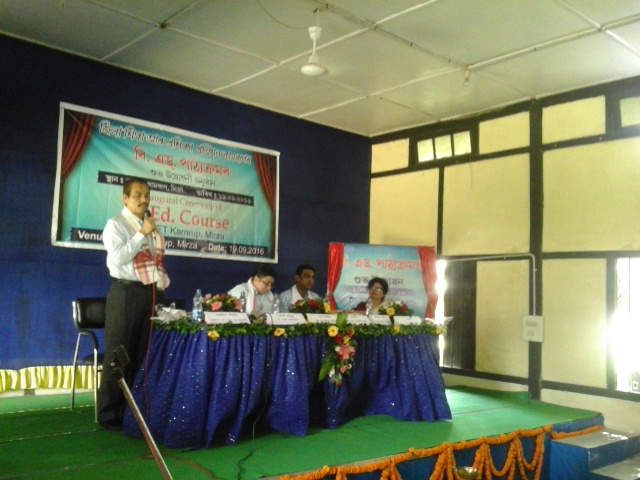 DIET IN ASSAM, DISTRICT INSTITUTE OF EDUCATION AND TRAINING
